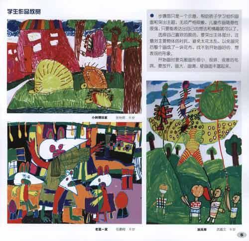 关于环境保护的彩笔手绘海报