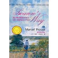 追忆似水年华=Swann's Way-Remembrance of Things Past Vol.I by Marcel Proust:英文