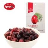 【如水】蔓越莓干50g 蜜饯 休闲零食办公室推荐不错好吃