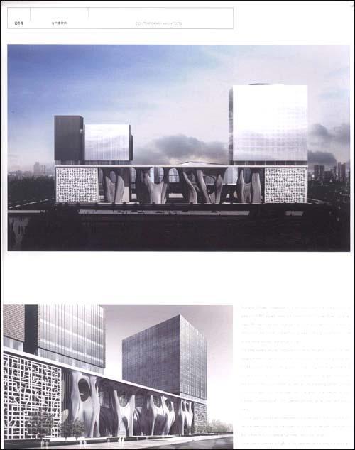 architecture欧博设计罗昂建筑设计咨询有限公司畅想建筑设计事务所