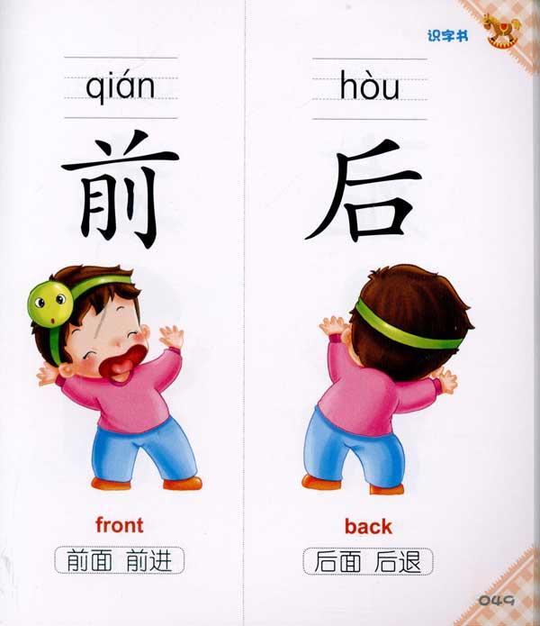 教学要求:掌握声母   ying 声母表   声母表 韵母表   背记