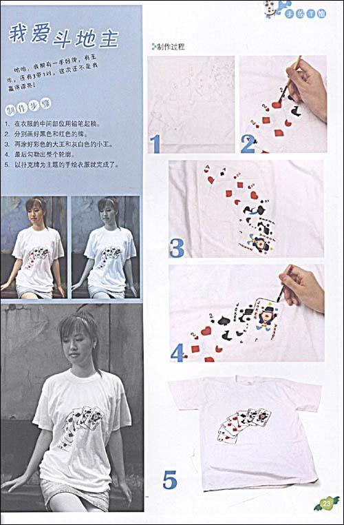 diy简单立体猫咪折纸步骤图解