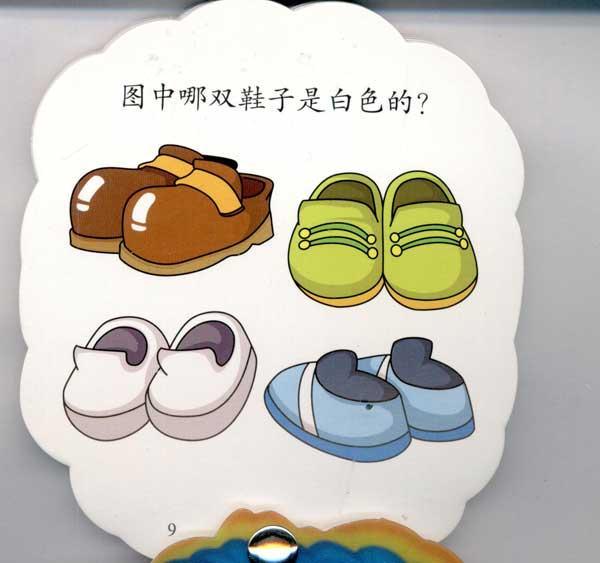 视觉对比-上海仙剑文化传播有限公司-少儿-文轩网