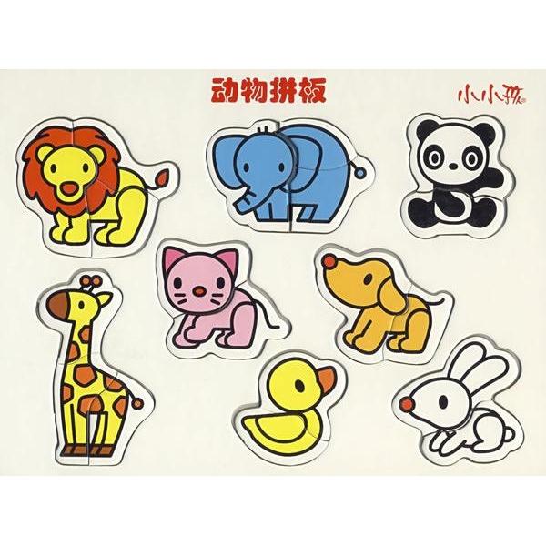 动物拼板/小小孩拼板系列