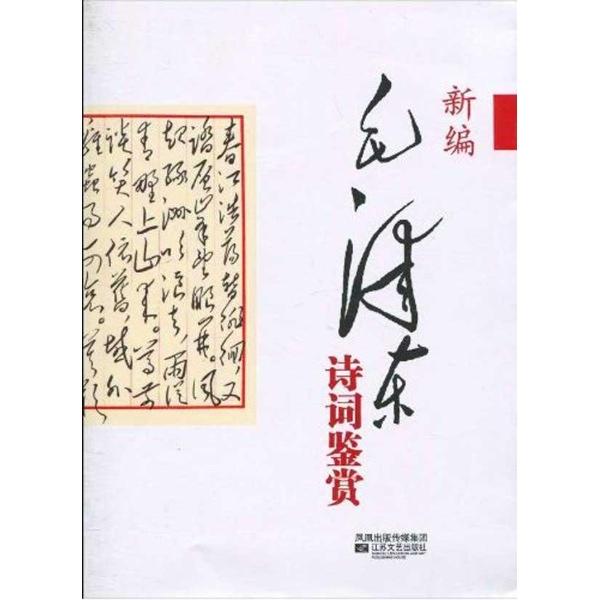 蒋桂名字艺术字设计
