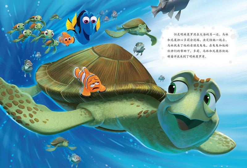迪士尼低幼经典系列海底总动员(迪士尼官方绘本,低幼版)(2)(多莉去
