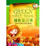 绿色童话书