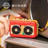 猫王 MW-P6 霹雳唱机 国潮红