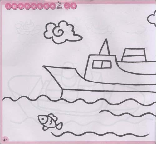 教儿童画各个角度的帆船