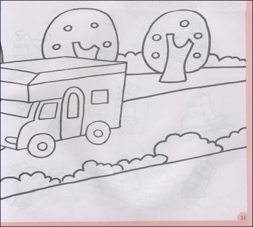 儿童多角度简笔画:交通 [3-6岁]
