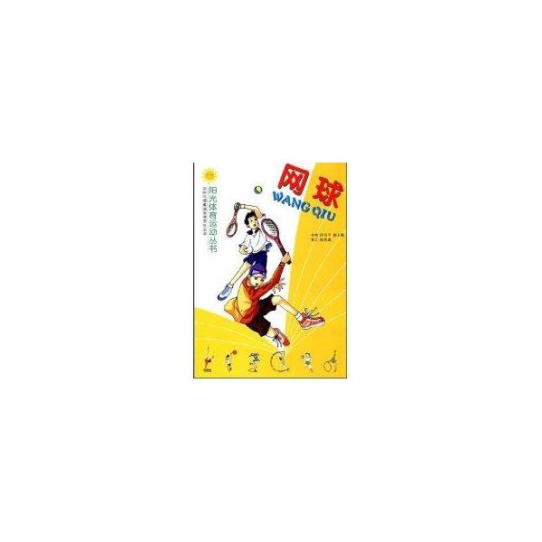 手绘网球社招新海报