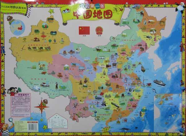 中国地图轮廓矢量图_装修图库
