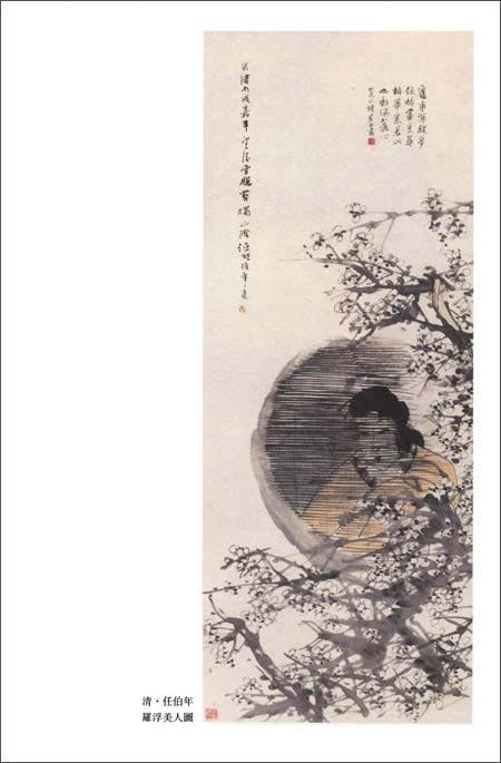 鹤与竹有老人的寓意