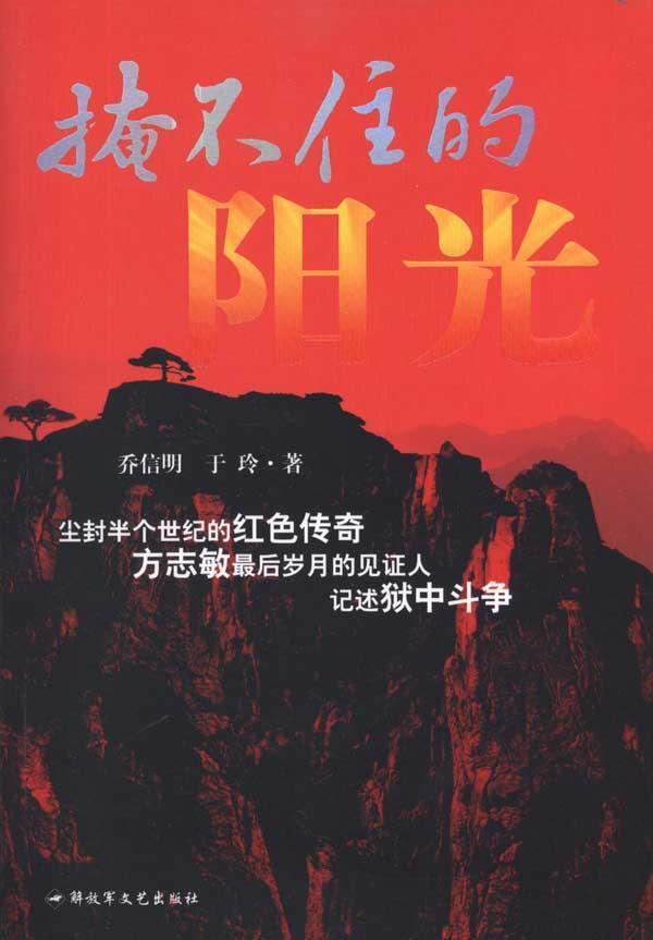 重生古代农家小说