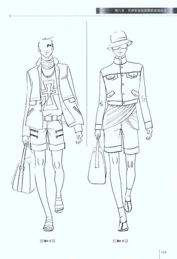 白色服装设计图 手绘