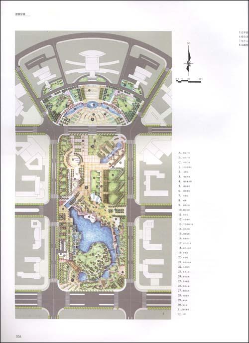 男女成人性交�_无覆盖空间系列之城市广场规划设计与实践(理想空间 n
