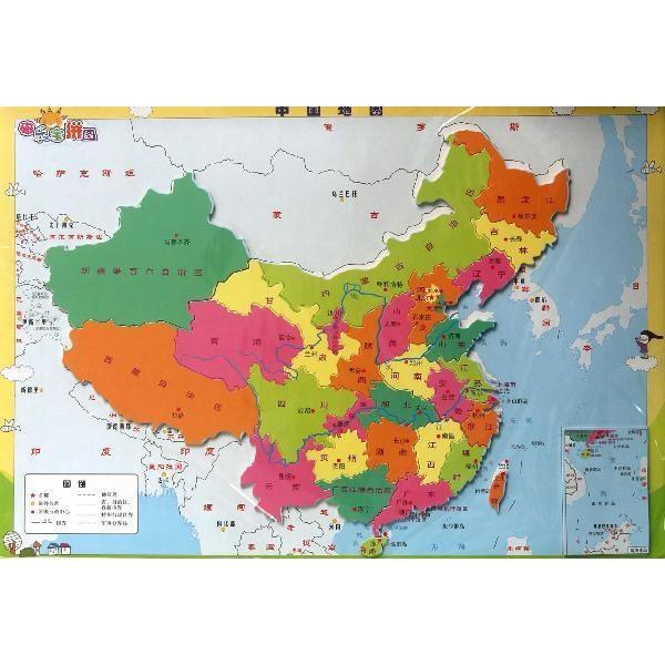 中国地图-唐建军 编-少儿-文轩网