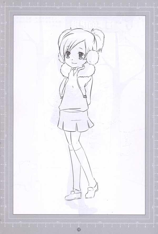 漫画人物教学描摹本(3)——萌系人物篇(文轩)