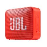 JBL  珊瑚橙色 GO2 藍牙音響(音樂金磚)