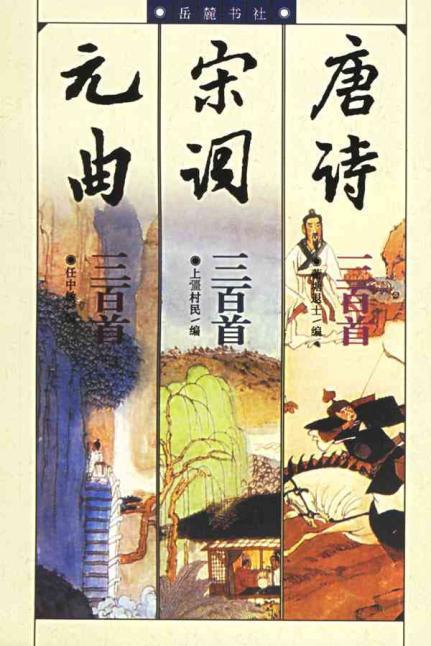 经典名歌名曲钢琴简谱版(3)(附1cd) 书籍 音乐教材 商城 正版