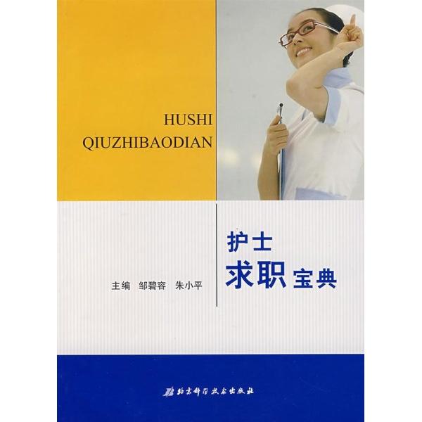 【护士反思日记范文】