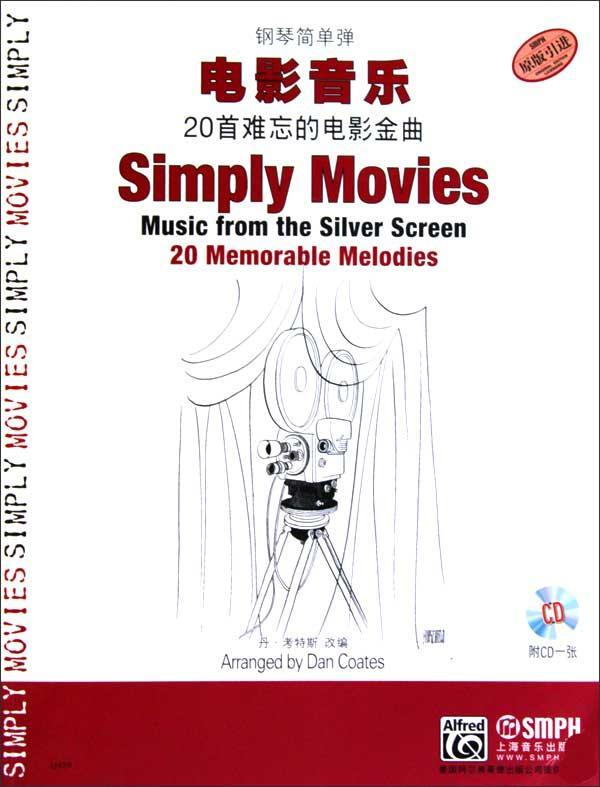 简单的电子琴简谱图片大全 有没有一些简单的电子琴乐谱啊