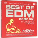 (1DSD)欧美DJ风靡(CD)