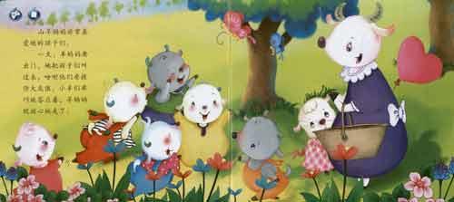 会说话的经典故事·狼和七只小羊-凌云-漫画/绘本