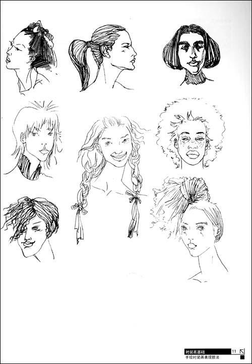 艺术 设计 手绘时装画表现技法 蔡凌霄 艺术 书籍     目录  **章