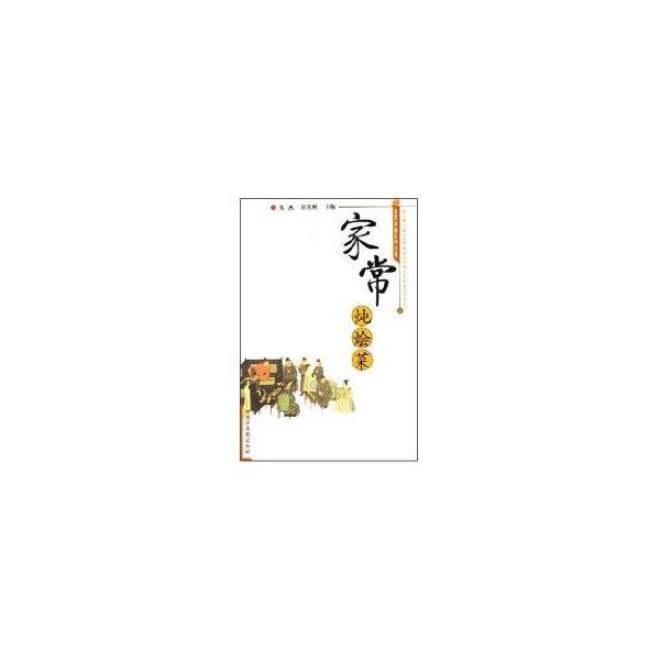 陶瓷菜单边框素材