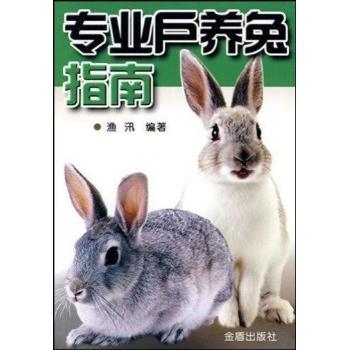 动物养殖类服装图片