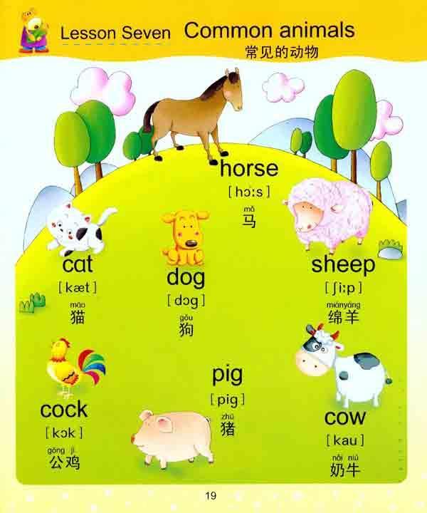 儿童启蒙英语2-河马文化-少儿-文轩网
