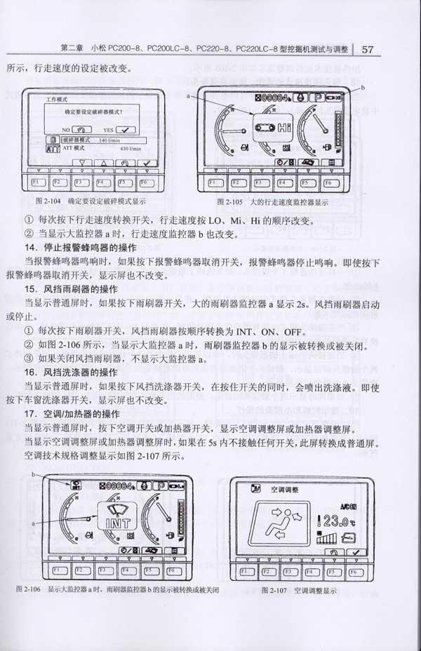 阅读电线代码的方法230六,连接器针脚数连接表234七,t形接线盒和t形
