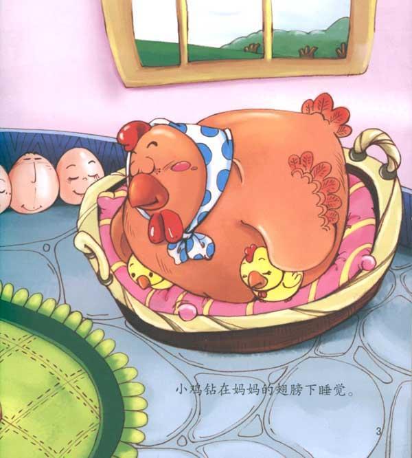 科学启蒙图画书-晚安吧宝贝-书香童年-漫画/绘本