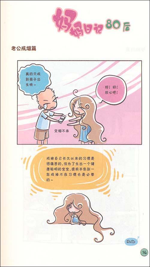 癌症病人能吃�9��9d%_动漫 卡通 漫画 头像 500_889 竖版 竖屏