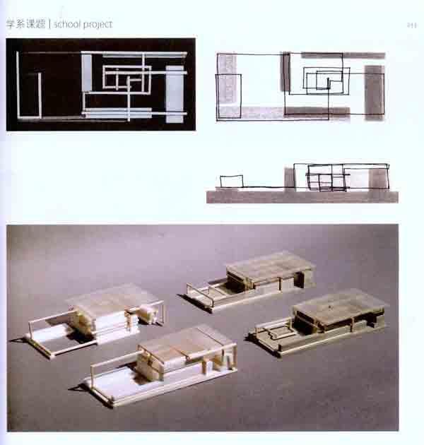 媳和老爸癹n��olzg>i*�i_空间,建构与设计 免运费