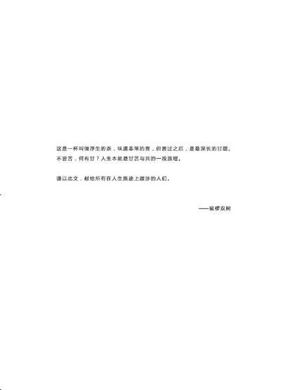 浮生物语【图片 价格 品牌