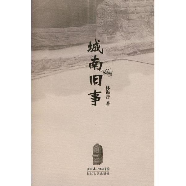 大白书籍封面设计