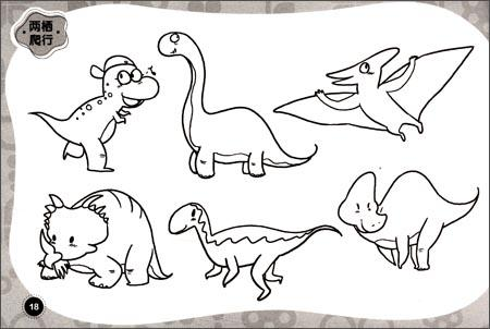 儿童手脑创意全书 简笔画大王 龚勋编 少儿 书籍