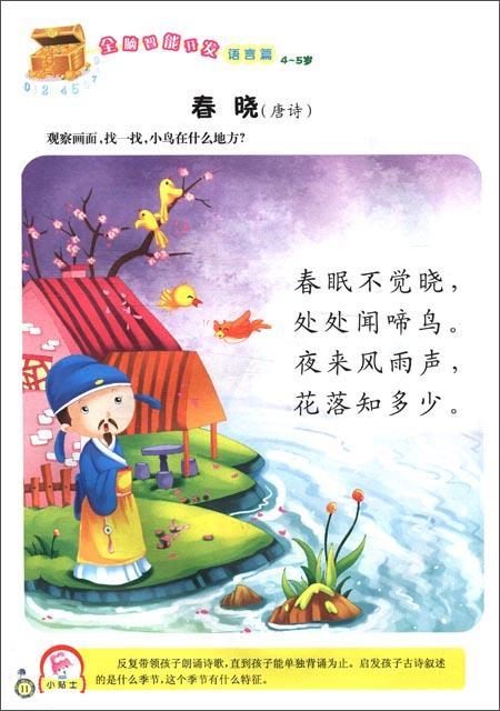 """绿气球(儿歌)猜谜语小板凳歪歪(儿歌)小红帽(歌曲)"""""""