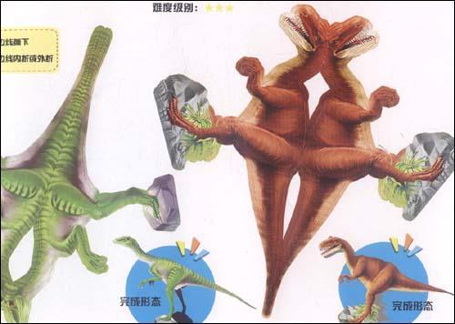 恐龙简笔画大全加背景