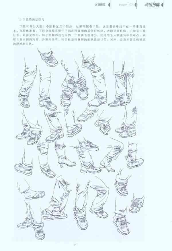 可爱动物简笔画记手帐步步教学