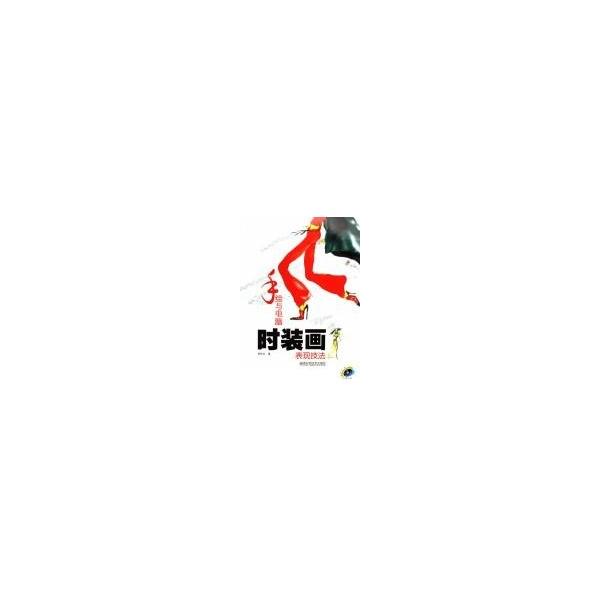 天猫  范儿 logo矢量图