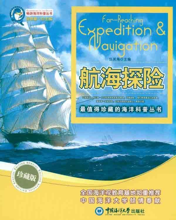 毕业于山东海洋学院,青岛海洋大学物理海洋学博十,现任中国海洋大学