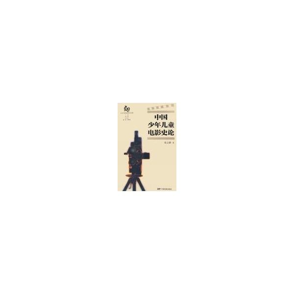 短篇小说《羚羊木雕》被选入中学课本