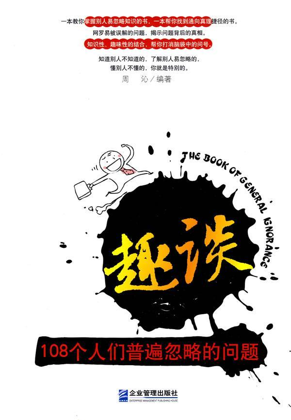 中国人的姓氏不会超过一千,常见的也就《百家姓》里的一百个;名字却是