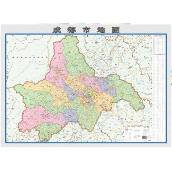 成都市地图