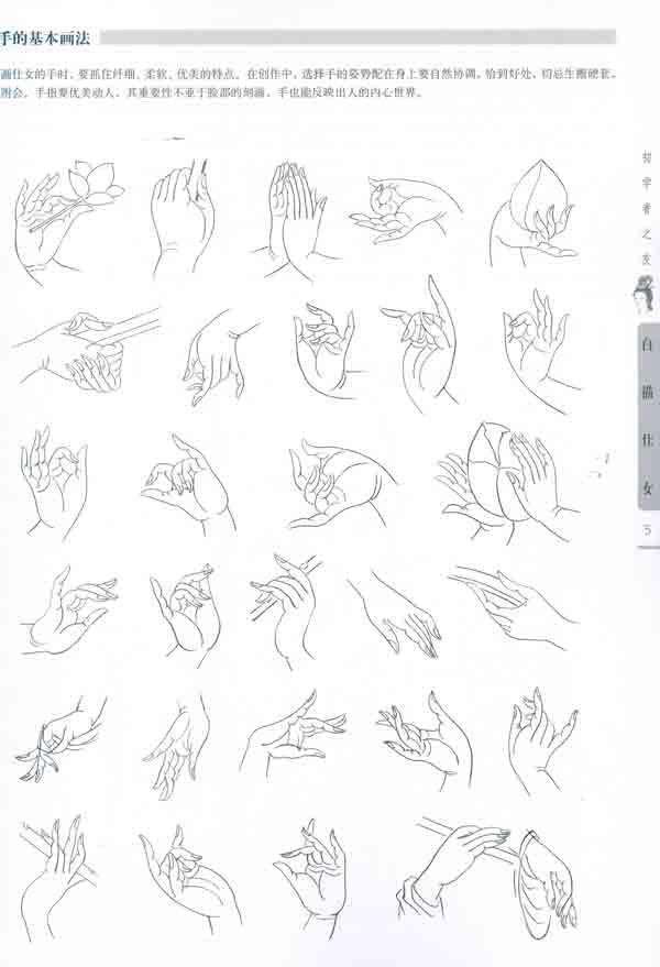 简笔画 设计 矢量 矢量图 手绘 素材 线稿 600_879 竖版 竖屏