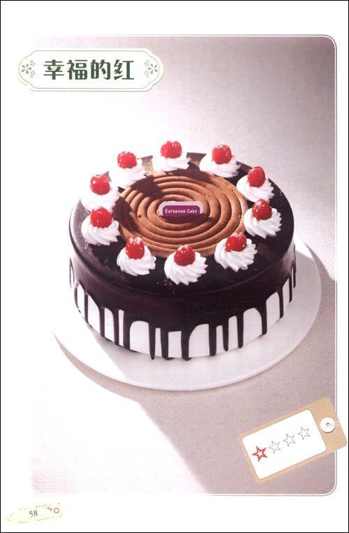 《超可爱裱花蛋糕》()【简介|评价|摘要|在线阅读】