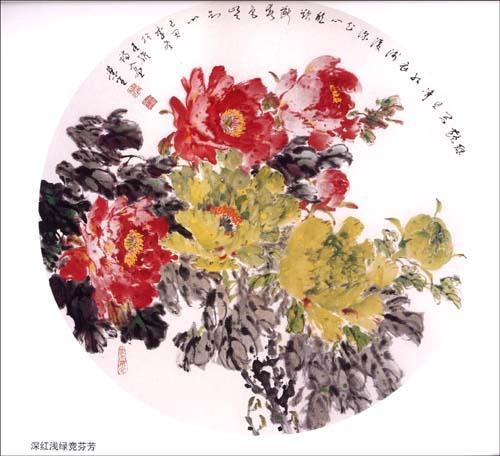 彩墨五色牡丹画法(文轩)